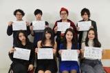 「地球を守りたいヒーロー」オーディションに集まった8人(C)TBS