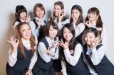"""""""借金総額1億3070万円""""異色アイドルユニット、ザ・マーガリンズ"""