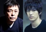 来年1月10日・17日の2週に渡ってテレビ朝日系で放送されるドラマ『ゲームの<規則>』(左から)出演者の光石研、永山絢斗