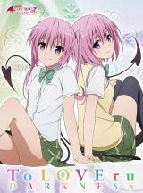 『To LOVEる-とらぶる-ダークネス』テレビアニメ第1期Blu-ray BOX(完全初回生産限定版)