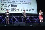 アニメ『銀魂』新シリーズが発表された『ジャンプフェスタ2015』ステージイベントの模様