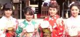 晴れ着姿を披露した(左から)槙田紗子、奥仲麻琴、筧美和子、大石絵理 (C)ORICON NewS inc.