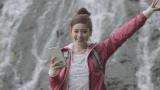 Webムービー『筧美和子と知床カメラ旅』オシンコシンの滝編