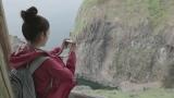 筧美和子といく「フレペの絶景(フレペの滝)」