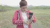 筧美和子といく「知床の動物たち(知床国立公園)」