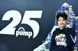 大阪ステーションシティ・旧砂時計ひろばに、期間限定のリーボック特設ブース『The Pump 特設ミュージアム』が誕生 (C)oricon ME inc.
