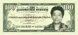 ホリエモンの顔が印刷されたハッカーズ特製ビットコイン紙幣