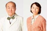 NHK連続テレビ小説『マッサン』年明け1月20日より登場予定の温水洋一(左)と酒井若菜(右)(C)NHK