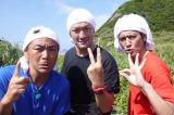 中村獅童(中央)とココリコ・遠藤章造(左)、田中直樹(右)(C)テレビ朝日