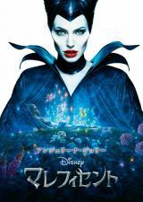 洋画実写で今年最大のヒットとなった『マレフィセント』。オリコン週間Blu-ray総合ランキングで1位を獲得した(C)2014 Disney