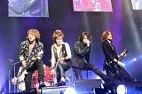 14年ぶりに地元・神奈川の横浜アリーナ公演を行ったLUNA SEA(左からJ、INORAN、RYUICHI、SUGIZO)