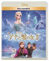 『アナと雪の女王』MovieNEX(ブルーレイ、DVD、デジタル配信のセット)(C)2014 Disney