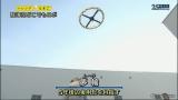 優秀賞はデンソーが開発した陸海空どこでも移動可能なロボット「夢輪(ムーワ)」:2013年12月13日OA (C)TV TOKYO