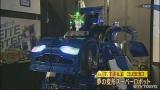 夢の変形スーパーロボット:2014年10月23日OA (C)TV TOKYO