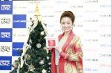 「第40回ラジオ・チャリティ・ミュージックソン」上戸彩パーソナリティ発表会見の模様