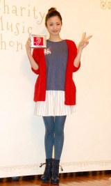 24時間生放送番組『第40回ラジオ・チャリティ・ミュージックソン』を完走した上戸彩 (C)ORICON NewS inc.