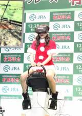 ミニスカサンタ姿で登場した小島瑠璃子 (C)oricon ME inc.