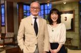 2015年1月3日放送、TBS系『独占!長嶋茂雄の真実』で長嶋茂雄と娘・三奈がテレビ初共演(C)TBS