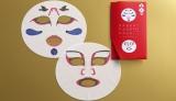 歌舞伎フェイスパックの第二弾「歌舞伎フェイスパック〜寿〜」発売