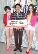(左から)有馬綾香、坂上忍、立花サキ (C)ORICON NewS inc.