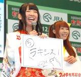 『有馬記念』開催直前PRイベントに出席したでんぱ組.inc(左から)相沢梨紗、成瀬瑛美 (C)ORICON NewS inc.