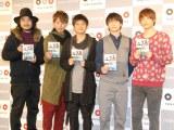 D-BOYS(左から)加治将樹、陳内将、和田正人、遠藤雄弥、前山剛久 (C)ORICON NewS inc.