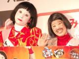 今年ブレイクしたお笑いコンビ・日本エレキテル連合が『第65回NHK紅白歌合戦』に初出演 (C)ORICON NewS inc.