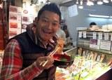 ぐっさんは冬の京都へ(C)関西テレビ