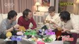 12月26日放送の特別編「饗応-DAYBREAK-」より