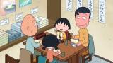 楽しそうな家族旅行の模様 (C)さくらプロダクション/日本アニメーション