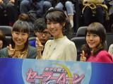 世界最速上映会に出席した(左から)前田愛、三石琴乃、福圓美里 (C)ORICON NewS inc.