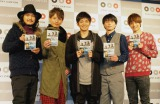 DVD発売イベントに出席したD-BOYSの和田正人、陳内将、前山剛久と卒業生の遠藤雄弥、加治将樹。(C)DeView