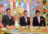 MCのくりぃむしちゅーと林修氏(C)テレビ朝日