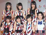 『第65回NHK紅白歌合戦』の初日リハーサルに参加したSKE48&NMB48 (C)ORICON NewS inc.