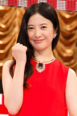 吉高由里子 (C)ORICON NewS inc.