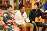 大河女優の井上真央が今年も参戦! 1月2日放送『新春大売り出し!さんまのまんま』(C)関西テレビ