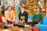 さんまと同世代の渡辺正行、山田邦子、太平シロー。4人で共演するのは『オレたちひょうきん族』以来だという。1月2日放送『新春大売り出し!さんまのまんま』(C)関西テレビ