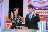 MCの(左から)八木亜希子と林修(C)テレビ朝日