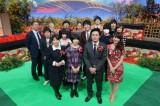 1月2日放送『共感百景〜痛いほど気持ちがわかる あるある〜』(C)テレビ東京