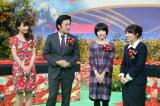 特別顧問の歌人・俵万智(右から2人目)と東直子(右)(C)テレビ東京