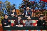 1月2日放送『共感百景〜痛いほど気持ちがわかる あるある〜』(前列左から)日村勇紀、川島明、西加奈子、吉田靖直(後列左から)大橋裕之、レイザーラモンRG(C)テレビ東京