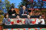1月2日放送『共感百景〜痛いほど気持ちがわかる あるある〜』(前列左から)清水ミチコ、博多大吉、西加奈子、大森靖子、(後列左から)吉田靖直、レイザーラモンRG(C)テレビ東京