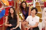 1月3日、フジテレビ系『村上マヨネーズのツッコませて頂きます! 全国ネットだよ!新春90分SP』スタジオゲスト(前列左から)足立梨花、MEGUMI(後列左から)MALIA(C)関西テレビ
