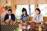 スタジオゲストの(左から)野村忠宏、大島麻衣、政井マヤ