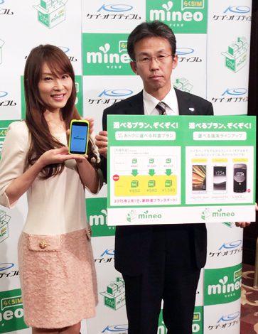ケイ・オプティコムのモバイル事業戦略グループの津田氏(右)は、新プランで新規ユーザー獲得を目指す (C)oricon ME inc.