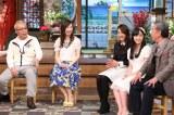 『はじめてのおつかい!爆笑!!25年記念スペシャル』(C)日本テレビ