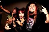 アニメ映画『ドラゴンボールZ 復活の「F」』のバトルソング「F」を担当するロックバンド・マキシマム ザ ホルモン