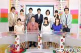 年間平均視聴率で6年連続民放同時間帯トップを獲得した『めざましテレビ』(第2部)