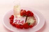 バレンタイン限定チョコ『214 スペシャル』(税込320円)