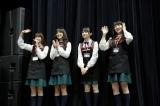 新星堂チームが優勝(左から西野七瀬、斎藤ちはる、伊藤万理華、中田花奈)